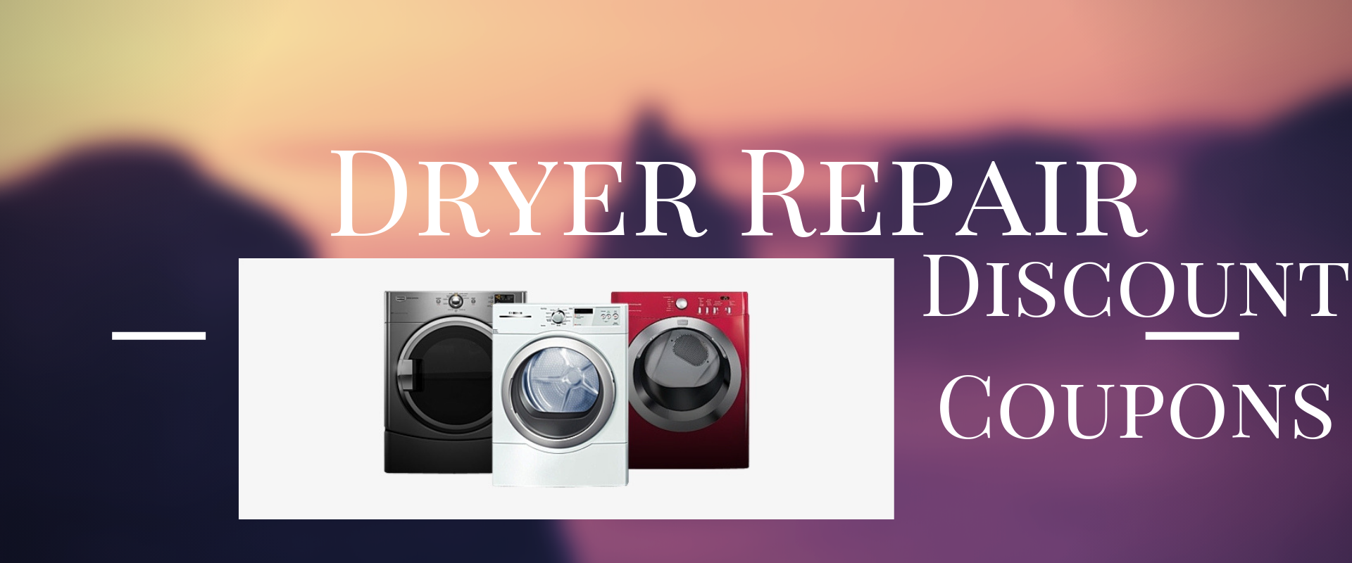 dryer-repair-discount-coupons